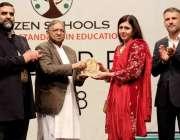 راولپنڈی: مازن انٹر نیشنل سکول میں منعقدہ سالانہ تقریب کے موقع پر جماعت ..