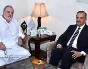 اسلام آباد: وزیر مملکت برائے سیکیورٹی ڈویژن عبداللہ حسین ہارون اور ..