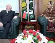 راولپنڈی: وفاقی وزیر برائے دفائی پیداوار زبیدہ جلال سے بلارس کے سفیر ..