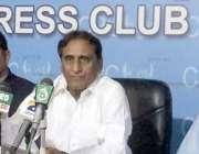 مظفر آباد: پیپلز پارٹی آزاد کشمیر کے صدر چوہدری لطیف اکبر سابق وزراء ..