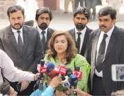 لاہور: تحریک انصاف کی مرکزی رہنما ڈاکٹر زرقا تیمور لاہور ہائیکورٹ میں ..