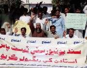 کراچی: سندھ یونیورسٹی ٹیسٹ پاس کرنیوالے پرائمری ٹیچرز مستقل نہ کرنے ..