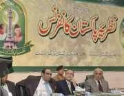 لاہور: صدر مملک ممنون حسین نظریہ پاکستا ن کانفرنس سے خطاب کر رہے ہیں۔