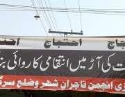 سرگودھا: انجمن تارجران کی طرف سے شہری میں آویزاں کئے گئے بینرز۔
