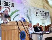 لاہور: وفاقی وزیر برائے مذہبی امور پیر نورالحق قادری منہاج القرآن یونیورسٹی ..