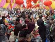 لاہور: جشن عید میلادالنبیﷺ کی مناسبت سے خوبصورتی سے سجائے گئے باغبانپورہ ..