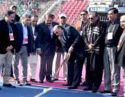 لاہور: صوبائی وزیر قانون راجہ بشارت نیشنل ہاکی سٹیڈیم میں ہاکی سیریز ..