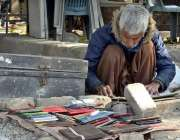 راولپنڈی: ایک معمر محنت کش گھر کا چولہا جلانے کے لیے بک بائنڈنگ کررہا ..