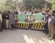 لاہور: ریلوے کے کنٹریکٹ ملازمین مستقلی کے لیے ریلویز ہیڈ کوارٹر کے ..