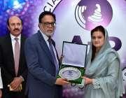 اسلام آباد: وزیر مملکت اطلاعات و نشریات مریم اونگزیب کو اے پی پی ہیڈ ..