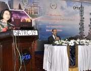 اسلام آباد: سیکرٹری جنرل ایشیاء پیسفک ٹیلی کمیونیکیشن اریوان ہاؤرنگسی ..