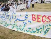 اسلام آباد: بیسک ایجوکیشن باجوڑ کے اساتذہ اپنے مطالبات کے حق میں احتجاج ..