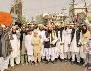 لاہور: جمعیت علماء اسلام (ف) کے زیر اہتمام کشمیریوں سے اظہار یکجہتی ..