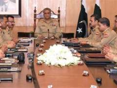 RAWALPINDI: Chief of Army Staff (COAS), General Qamar Javed Bajwa chairing the 21 1th Corps Commanders Conference at General Headquarters.