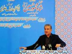 MULTAN: Foreign Minister Shah Mehmood Qureshi addressing during the International Sufi Conference at BZU.