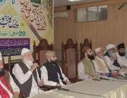 """لاہور: نیشنل مشائخ کونسل کے زیر اہتمام منعقدہ """"شہدائے داتا گنج بخش .."""