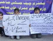 کراچی: کراچی پریس کلب کے سامنے روفی بلڈرز کے متاثرین احتجاجی مظاہرہ ..