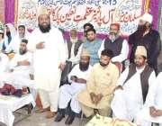 لاہور: تحفظ ختم نبوت الائنس کے زیر اہتمام آل پارٹیز عظمت نعلین پاک کانفرنس ..