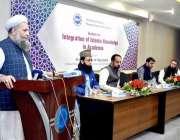لاہور: وفاقی وزیر برائے مذہبی امور اور بین المذاہب ہم آہنگی پیر نور ..