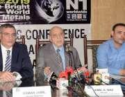 لاہور: انٹر نیشنل ٹیکنالوجی ٹریڈ کے ڈائریکٹر جمیل احمد نیازی پریس کانفرنس ..