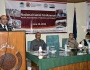فیصل آباد: پروفیسر ڈاکٹر محمد اشرف وائس چانسلر یو اے ایف پہلے نیشنل ..