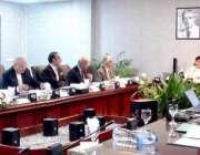 اسلام آباد: چیئرپرسن بینظیر انکم سپورٹ پروگرام ڈاکٹر ثانیہ نشتر33ویں ..