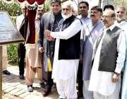 لاہور: وائس چاسنلر پروفیسر نیاز احمد اختر پنجاب یونیورسٹی نیو کیمپس ..
