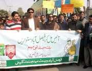 فیصل آباد: ڈپٹی کمشنر محمد علی شہر میں کلین اینڈ گرین پروگرام کے بارے ..