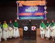 فیصل آباد: آرٹس کونسل میں اہتمام سیرت نبی تقریب کے دوران قصیدہ بردہ ..
