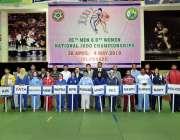 اسلام آباد:26ویں میل اور9ویں فی میل نیشنل جوڈو چمپئن شپ کی افتتاحی تقریب ..
