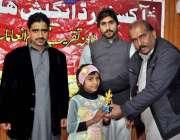 راولپنڈی: نجی سکول کے سالانہ تقریب تقسیم انعامات کے موقع پر مہمان خصوصی ..