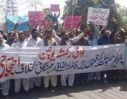 لاہور: عوامی رکشہ یونیان کے زیر اہتمام پٹرولیم مصنوعات کی قیمتوں میں ..