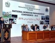 اسلام آباد: وزیر اعظم کے معاون خصوصی برائے سیاسی امور نعیم الحق قومی ..