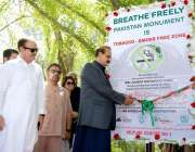 اسلام آباد: وفاقی وزیر صحت عامر محمود کیانی اسموک فری زون کا افتتاح ..