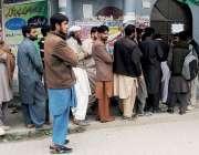 اسلام آباد: کراچی کمپنی چالان زون میں سسٹم کی خرابی اور نا مناسب سہولیات ..