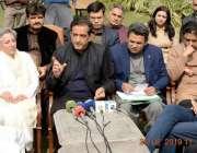 لاہور: وزیر اعظم کے مشیر برائے موسمیاتی تبدیلی ملک امین اسلم پریس کانفرنس ..