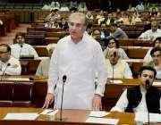 اسلام آباد: وزیر خارجہ شاہ محمود قریشی قومی اسمبلی کے اجلاس سے خطاب ..