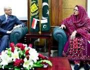 راولپنڈی: وفاقی وزیر برائے دفاعی پیداوار محترمہ زبیدہ جلال سے مصر کے ..