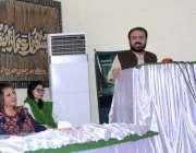 لاہور: ہمراہ قائد ہمارا پاکستان کے موضوع کے تحت یوم آزادی کے سلسلے میں ..