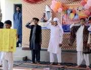 اٹک: گورنمنٹ بوائز ہائی سکول کالی ڈلی کے بچے یوم والدین تقریب کے موقع ..