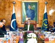اسلام آباد: صدر مملکت ڈاکٹر عارف علوی کو پاکستان نیشنل ہارٹ ایسوسی ..