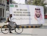 لاہور: سعودی ولی عہد شہزادہ بن محمد سلمان کی پاکستان آمد کے حوالے سے ..