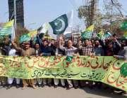 لاہور: مسلم لیگ (ن) آزاد جموں و کشمیر کے زیر اہتمام پاک فوج سے اظہار یکجہتی ..