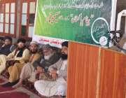 """لاہور: دارالعلوم جامعہ نعیمیہ میں""""پیغام پاکستان آگاہی سیمینار"""" سے .."""