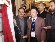 لاہور: وزیر اعلیٰ پنجاب عثمان بزدار مقامی ہوٹل میں انٹر نیشنل بفلو ..
