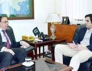 اسلام آباد: وفاقی وزیر منصوبہ بندی مخدوم خصرو بختیار سے وائس چیئرمین ..