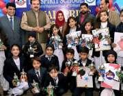 راولپنڈی: دی سپرٹ سکول اصغر مال کیمپس کی سالانہ تقریب میں ایم این اے ..