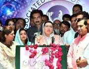 اسلام آباد: وزیر اعظم عمران خان کی مشیر برائے اطلاعات و نشریات فردوس ..