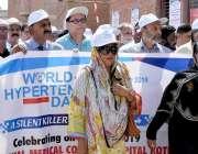 حیدر آباد: وائس چانسلر لمس جامشورو پرفیسر ڈاکٹر بیکھا رام بلڈ پریشر ..
