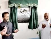 اسلام آباد: چیئرمین قومی اسمبلی قائمہ کمیٹی خزانہ اسد عمر ترنول میں ..